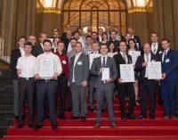 SmartHome Deutschland Award 2018 – Bewerbungsportal ab sofort freigeschaltet!