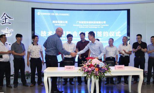 Lufttechnologie reinigt galvanische Abwässer/QWAIR Group mit innovativer Umwelttechnologie in Jieyang aktiv