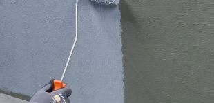 Neue Abdichtungsnormen: Ardex bietet passende Neuprodukte