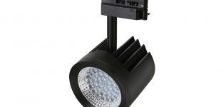 euroLighting präsentiert drehbare LED 3-Phasen-Schienenstrahler