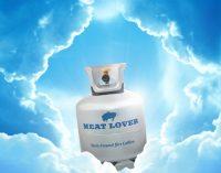 """""""Meat Lover"""" – die neue Grillgasflasche von PROGAS zur Fußball-Weltmeisterschaft 2018"""