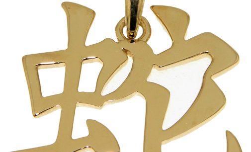 Chinesische Sternzeichen – Schmuck-Anhänger als Geschenkidee