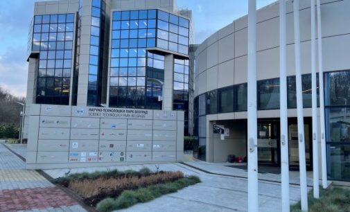 asioso GmbH eröffnet neuen Standort in Belgrad (Serbien)