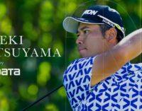 NTT DATA wird Sponsor von Golfprofi Hideki Matsuyama
