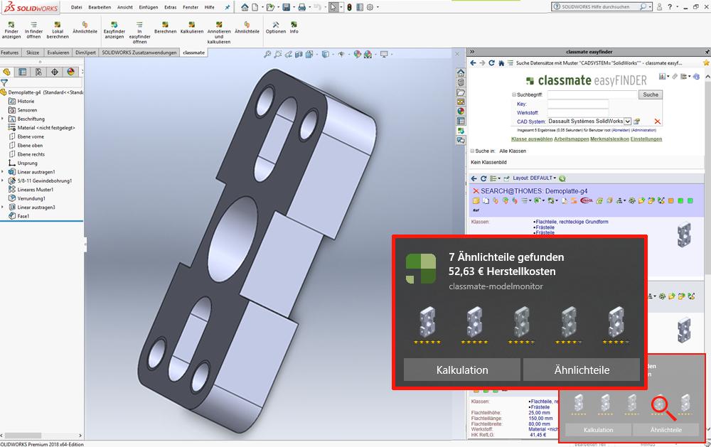 Mit dem Model Monitor im classmate easyFINDER findet man ein effizientes Konstruktionswerkzeug