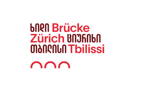 Georgien schlägt kulturelle Brücke in die Schweiz