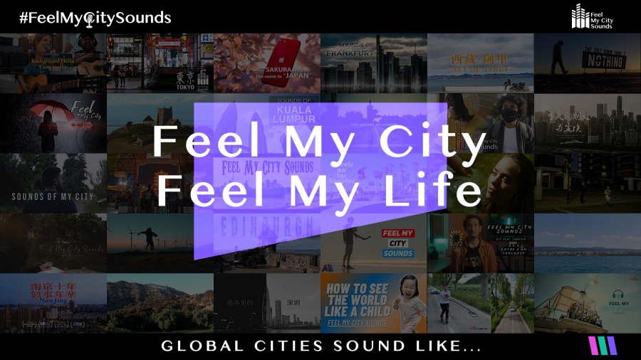 Hollyland Kreativ-Kurzfilmwettbewerb