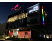 NoviSign Zentrale vergrössert sich und zieht in neues Bürogebäude ein
