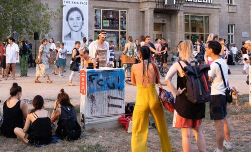 SUMMER ART FESTIVAL @ COMPUTERSPIELEMUSEUM Berlin am 03./04.09.2021